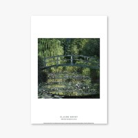 The Water Lily Pond - 클로드 모네 001