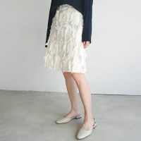Fringe lovely skirt