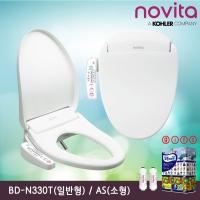 [자가설치] 노비타 컴팩트 비데 BD-N330T(일반형), BD-N330AS(소형)