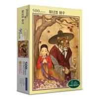 500피스 미녀와 야수 직소퍼즐 PL713_(982969)