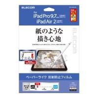 아이패드 9.7인치 전용 종이질감 액정보호필름
