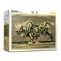 1000피스 흰소 직소퍼즐 PL1256_(983768)