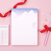 네 달의 시간 핑크에디션세트 (스터디플래너+오지선다 메모지)