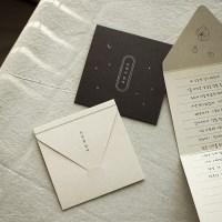 메세지 폴딩 카드 세트 (4매 SET) - S