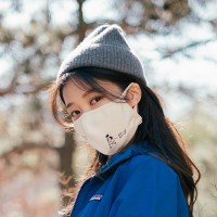 [Organic Mask] Walk with dog (Adult)