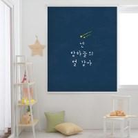 밤하늘의별-네이비 롤스크린(R988)_(2188870)