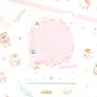 마넷 체크/투두 리스트 - 벚꽃 포메 (전구 노래)