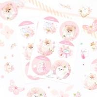 마넷 원형 라벨 - 벚꽃 포메