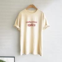 1963 Soft T-Shirt