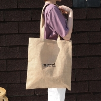 Merci linen bag