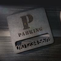 고급 주차번호판 20종-자동차번호판 자동차알림 주차알림판