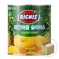 동서 리치스 파인애플 슬라이스 3kg 1박스-6개_(658790)