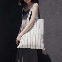 Line Bag (BEIGE)