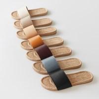 simple chic rattan slipper