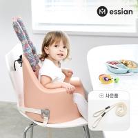 리드줄증정★에시앙 P-Edition+짱구베개 에시앙범보 아기의자