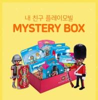 플레이모빌 미스터리 박스 시즌1 (10만원 상당)