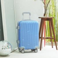 [씨앤티스토리] 오델리아 20형 기내용 확장형 여행가방