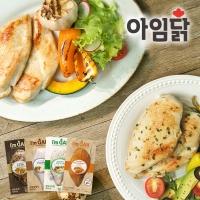 [아임닭] 쉐프메이드 맛있는 닭가슴살 4종