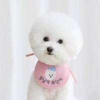 smile bebe scarf bib (pink)