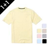 1+1 Unlimit  포켓반팔티셔츠 (U17BTTS21) 포켓 반팔티 반팔 티셔츠