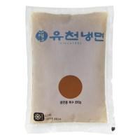유천냉면 냉면육수(350g)