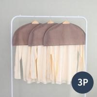 까사마루 하프 옷커버 3P