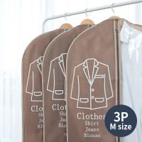 까사마루 지퍼식 옷커버 3P (양복)