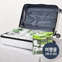 까사마루 여행용 압축팩 M (40x50) 3p