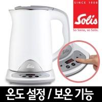 솔리스 자동온도조절 무선 전기주전자/분유포트/커피포트 TYPE5512