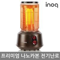 이노크아든 나노카본 리모컨 전기난로 (IA-7000FC)