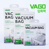 VAGO 바고 전용 압축팩 (S,M,L 사이즈)