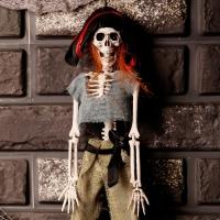 미니 해적해골 인형장식 40cm