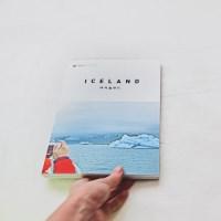 샬레트래블북 아이슬란드 (2018-2019 최신 개정판(개정4판))