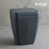 바스클립 친환경 플라스틱 라탄 다이아몬드 플립 휴지통 7L