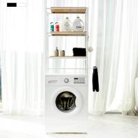 까사마루 세탁기 선반