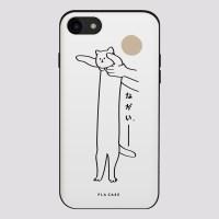 (카드) 길쭉 고양이