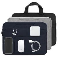 멀티 포켓 맥북 파우치 노트북가방 (3색상)