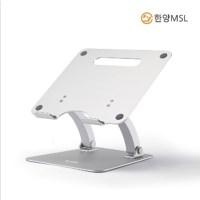 맥북 노트북 거치대 MSL STAND X-3
