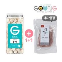 [1+1] 펫푸드궁 대용량 동결건조 + 닭고기 수제간식