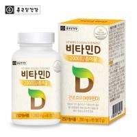 비타민마을 종근당 프리미엄 비타민D 2000IU 츄어블 1병