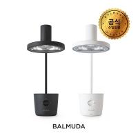 [공식수입원] 발뮤다 더 라이트 LED 스탠드 (LB01-BK/WH)