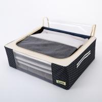 32L 침대밑 언더배드형 리빙박스 1+1