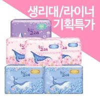[춤추는 고래] 착한 생리대/팬티라이너 특가 모음전