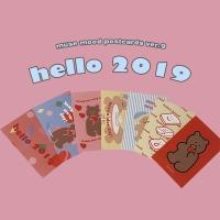 [뮤즈무드] muse mood postcard ver.9