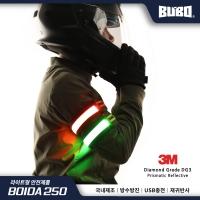 [부보] 보이다250-충전식 LED 안전용품