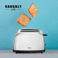 강블리라이프 토스터기+빵 데우기 받침대