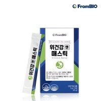 [프롬바이오] 위건강엔 매스틱 (15일)_(1674895)