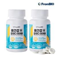 [프롬바이오] 뼈건강엔 칼마디 츄어블 60정x2병 (2개월)_(1675320)