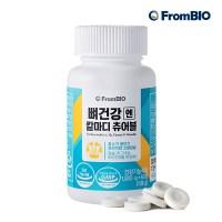 [프롬바이오] 뼈건강엔 칼마디 츄어블 60정x1병 (1개월)_(1674916)