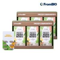 [프롬바이오] 가족건강엔 과일허브비타민 30정x6박스 (6_(1678121)